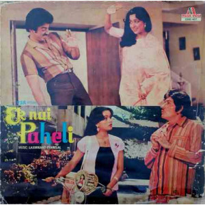 Ek Nai Paheli 2392 407 Bollywood LP Vinyl Record