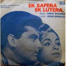 Ek Sapera Ek Lutera Bollywood EP Vinyl Record