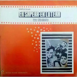 Ek Sapera Ek Lutera HFLP 3523 Bollywood LP Vinyl R