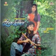 First Love Letter VFLP 1130 Movie LP Vinyl Record