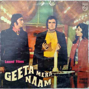 Geeta Mera Naam 6405 030 Bollywood LP Vinyl Record