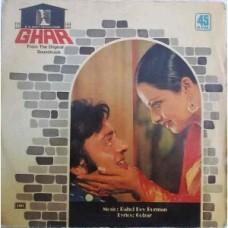 Ghar 45NLP 1009 Movie LP Vinyl Record