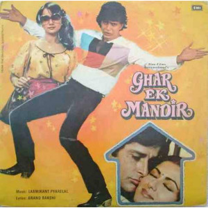 Ghar Ek Mandir ECLP 5909 Bollywood Movie LP Vinyl
