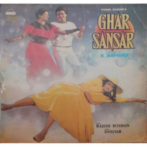 Ghar Sansar VFLP 1013 Bollywood Movie LP Vinyl Rec