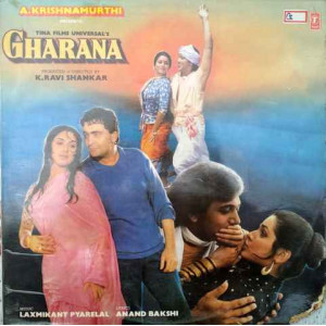 Gharana SFLP 1289 Bollywood LP Vinyl Record