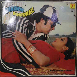 Gharwali Baharwali SFLP 1056 Bollywood Movie LP Vi