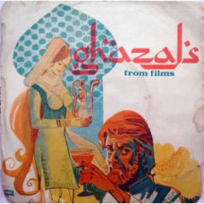 Ghazals From Films 7EPE 7400 Ghazal EP Vinyl Record