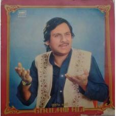 Ghulam Ali Punjabi Album ECSD 3049 LP Vinyl Record