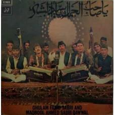 Ghulam Farid & Maqbool Sabri Qawwal Party 3AEX 16001 LP Vinyl Record