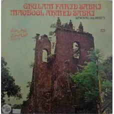 Ghulam Farid Sabri Maqbool Ahmed Sabri Qawwal And Party 3AEX 16002 LP Vinyl Record