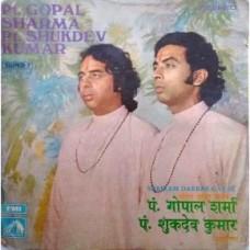Shriram Darbar Gayak Pt. Gopal Sharma & Pt. Shukdev Kumar S7LPe 4002 EP Vinyl Record