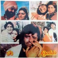 Guddo SFLP 1021 Punjabi Movie LP Vinyl Record
