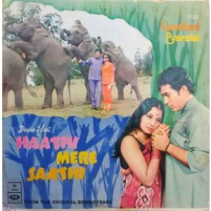 Haathi Mere Saathi MOCEC 7519 Movie LP Vinyl Recor