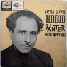 Habib Painter Urdu Qawwalis 7EPE 1289 Qawali EP Vinyl Record