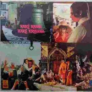 Hare Rama Hare Krishna MOCE 4102 LP Vinyl Record