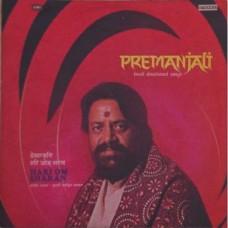 Hari Om Sharan Premanjali ECSD 2783 LP Vinyl Record