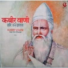 Hari Om Sharan Kabir Vaani Vol 1 IND 1101 Devotional LP Vinyl Record