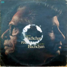 Dr Harivanshrai Bachchan Recites Bachchan ECLP 2827 Poetry LP Vinyl Record