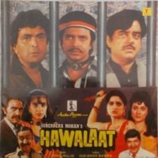Hawalaat SFLP 1193 Movie LP Vinyl Record