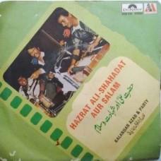 Hazrat Ali Shahadat Aur Salam Kalandar Azad & Party 2220 218 Qawwali EP Vinyl Record