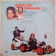 Heeralaal Pannalaal ECLP 5577 Movie LP Vinyl Record