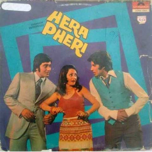 Hera Pheri 2392 092 Movie LP Vinyl Record