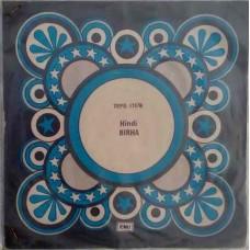 Hindi Birha 7EPE 17578 EP Vinyl Record