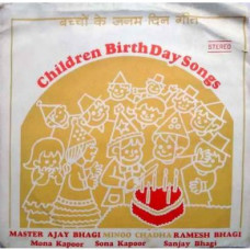Children Birthday Songs 2219 0308 Hindi EP Vinyl Record