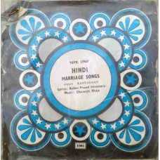 Hindi Marriage Songs 7EPE 17567 EP Vinyl Record