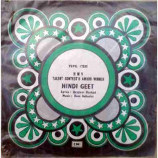 HMV Talent Contest's Award Winner (Hindi geet) 7EPE. 17535 EP Vinyl Record