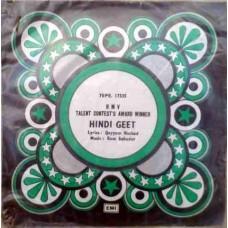 HMV Talent Contest's Award Winner (Hindi geet) 7EPE. 17535 EP Vinyl Record