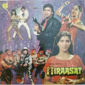Hiraasat SFLP 1184 Bollywood Movie LP Vinyl Record