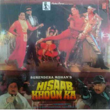 Hisaab Khoon Ka SHFLP1/1321 Movie LP Vinyl Record