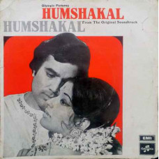 Humshakal SEDE 16501 Bollywood Movie EP Vinyl Record
