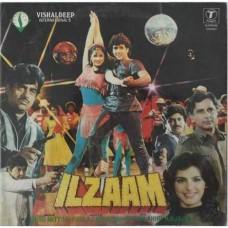 Ilzaam  SFLP 1074 Movie LP Vinyl Record