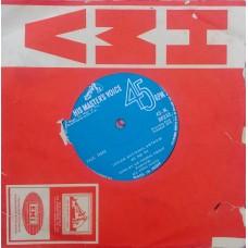Indian National Anthem 7XJE.10082 EP Vinyl Record