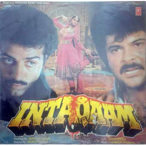 Intaqaam SFLP 1271 Bollywood Movie LP Vinyl Record