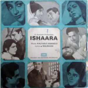 Ishaara EMGPE 5056 Bollywood Movie EP Vinyl Record