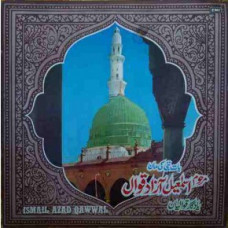 Ismail Azad Qawwal Baat Nabi Ki Maan Memorable Qawwals of MOCE 6002 Qawwali LP Vinyl Record