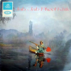 Jab Jab Phool Khile 3AEX 5065 Movie LP Vinyl Record