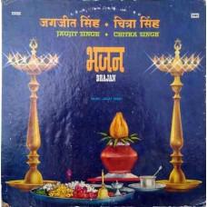 Jagjit Singh & Chitra Singh ECSD 2960 Devotional LP Vinyl Record