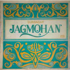 The Best Of Jagmohan Sursagar ECLP 2337 Non Filmi LP Vinyl Record