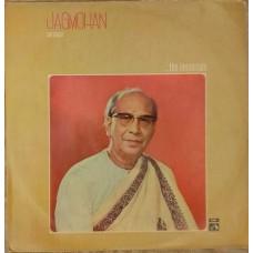 Jagmohan Sursagar The Immortals EALP 1418 Non Filmly LP Vinyl Record