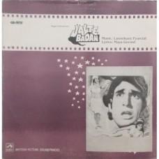 Jalte Badan - D/HFLP 3584 Bollywood Movie LP Vinyl Record