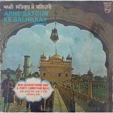 Apne Satgur Kev Balharay Shabads 6405 612 Punajbi LP Vinyl Record