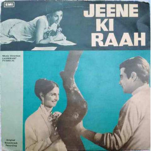 Jeene Ki Raah 3AEX 5241 Movie LP Vinyl Record