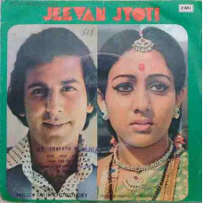 Jeevan Jyoti SEDE 16517 Bollywood EP Vinyl Record