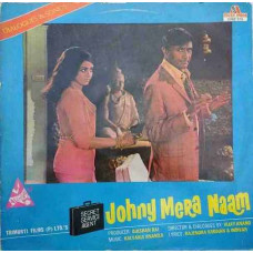 Johny Mera Naam 2392 372 Dialogues LP Vinyl Record