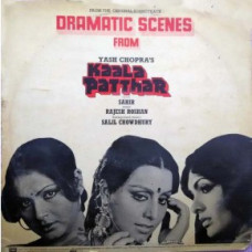 Kaala Patthar Dramatic Scenes From Movie  PEASD 2023 LP Vinly Record