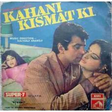 Kahani Kismat Ki D7LPE 8003 Bollywood EP Vinyl Record